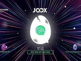 Joox | 复活节活动视觉设计方案