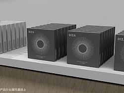数码产品包装设计,智能包装设计,深圳包装设计公司