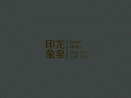 青瓷茶具品牌设计