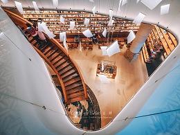 言几又|文艺书店