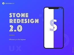 Stone 2.0 Redesign