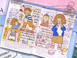 【手帐】弯弯酱的手帐时间(2018.03月合集)