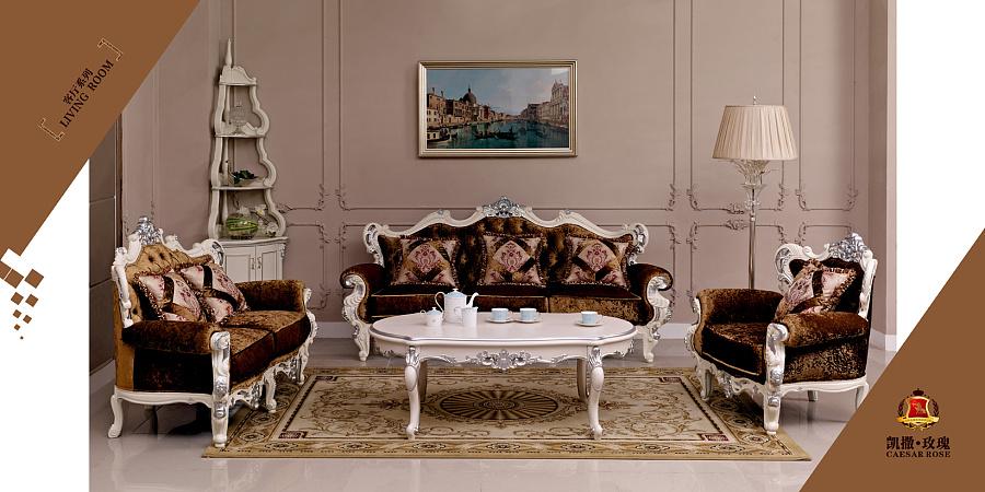 一套欧式家具画册版式设计|书装/画册|平面|harith