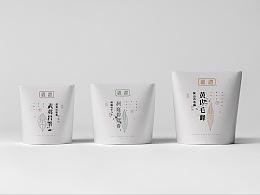 """《""""茗茶""""系列文字设计》"""