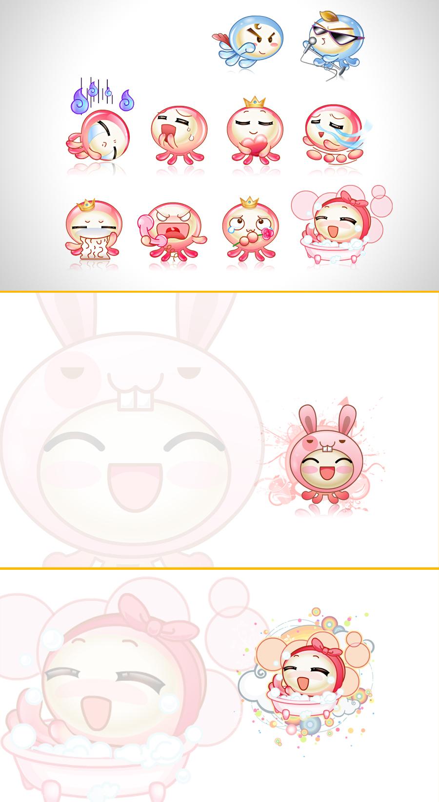 可爱章鱼表情设计