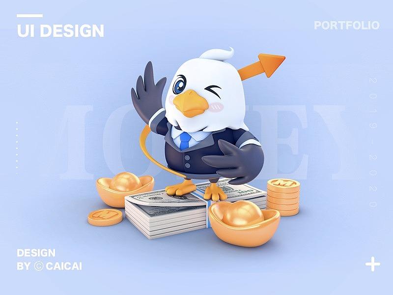 体验设计-视觉设计合集