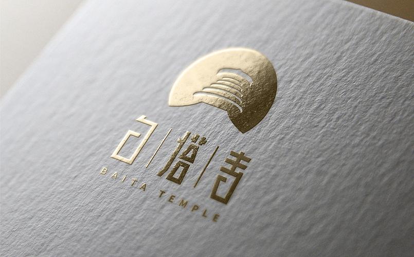 白塔寺项目标志设计|比赛|标志设计|logo|品牌