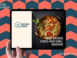 cinnamon-肉桂厨房 南洋餐厅品牌全案设计