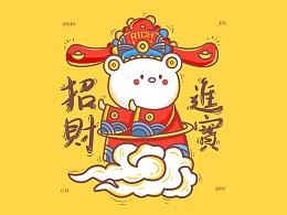 2019 新春家庭广播体操(拜年版) | 商业插画习作