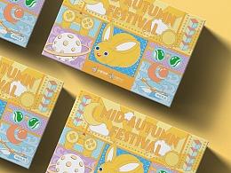 中秋月饼礼盒-小象大鹅