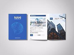 纳海电子科技形象画册