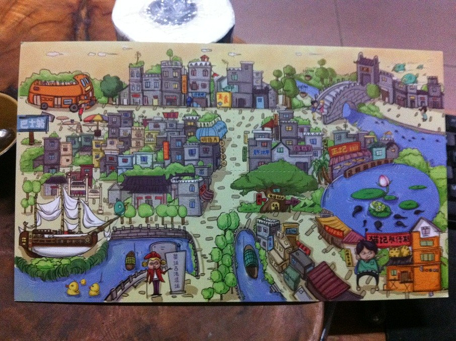 黄埔古港手绘美食地图明信片