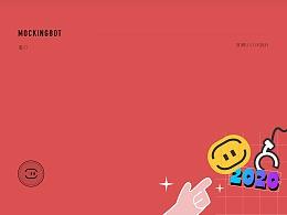「mockingbot」墨刀 web端\移动端官网視覺革新