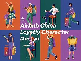 Airbnb China信用体系人物形象设计
