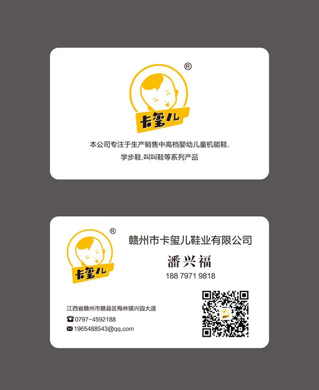 名片|平面|品牌|名片王 - 原创作品 - 站酷 (zcool)