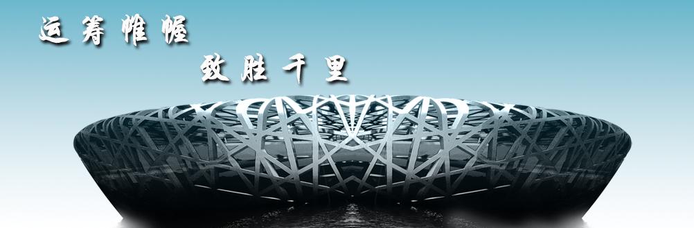 钢结构banner|网页|banner/广告图|fly_设计师 - 原创