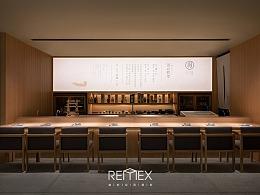 羽の哲学 预约制日料|Remex建筑空间摄影