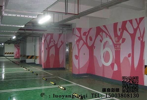 洛阳彩绘-壁画-地下停车场墙绘-洛阳咪奇墙体手绘