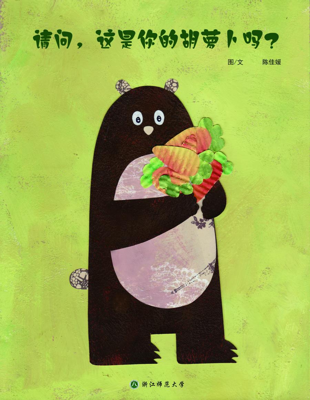手绘作品图集|单幅文化|漫画|杭州断点漫画创意卡卡西r18动漫图片