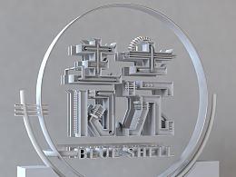 青壳——C4D电子商务设计