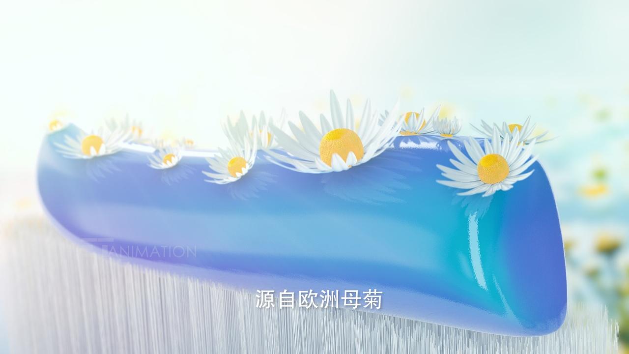 华素牙膏-et动画图片