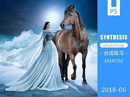 2018-06-合成练习