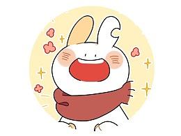 【表情】笑容加载中...