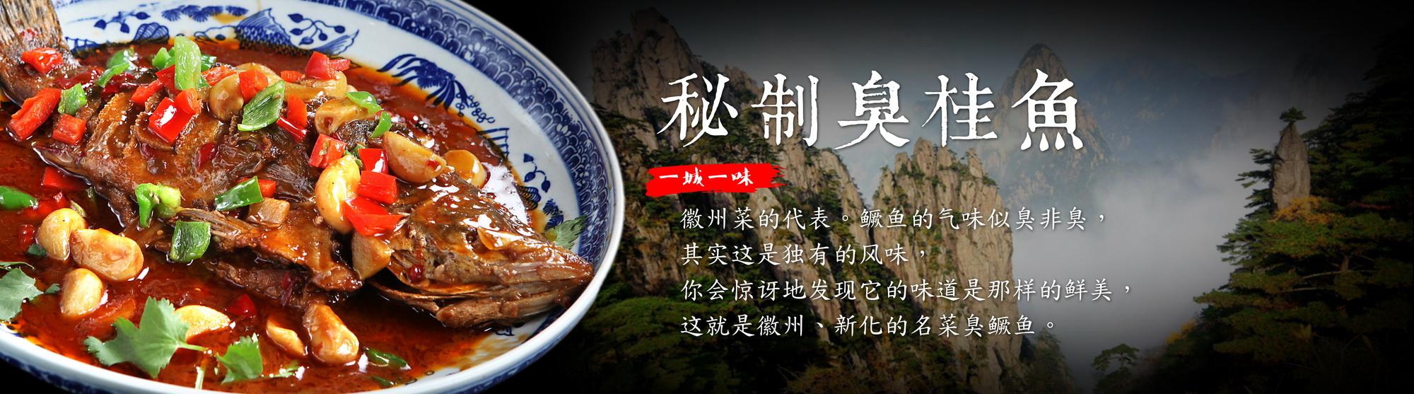 酒店餐饮灯片明档美食菜谱简介海报菜品v简介海蜇皮可以炒着吃吗图片