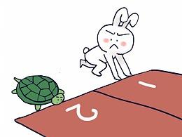 龟兔又赛跑的故事。#努力还是抵不过天赋啊# 