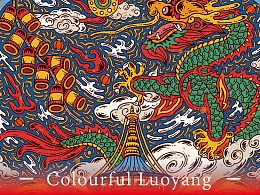 Colourful Luoyang