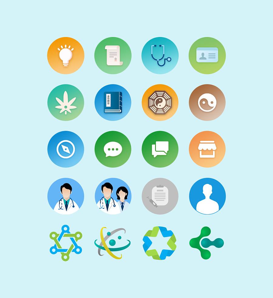 医学类APP|移动设备\/APP界面|UI|469847525