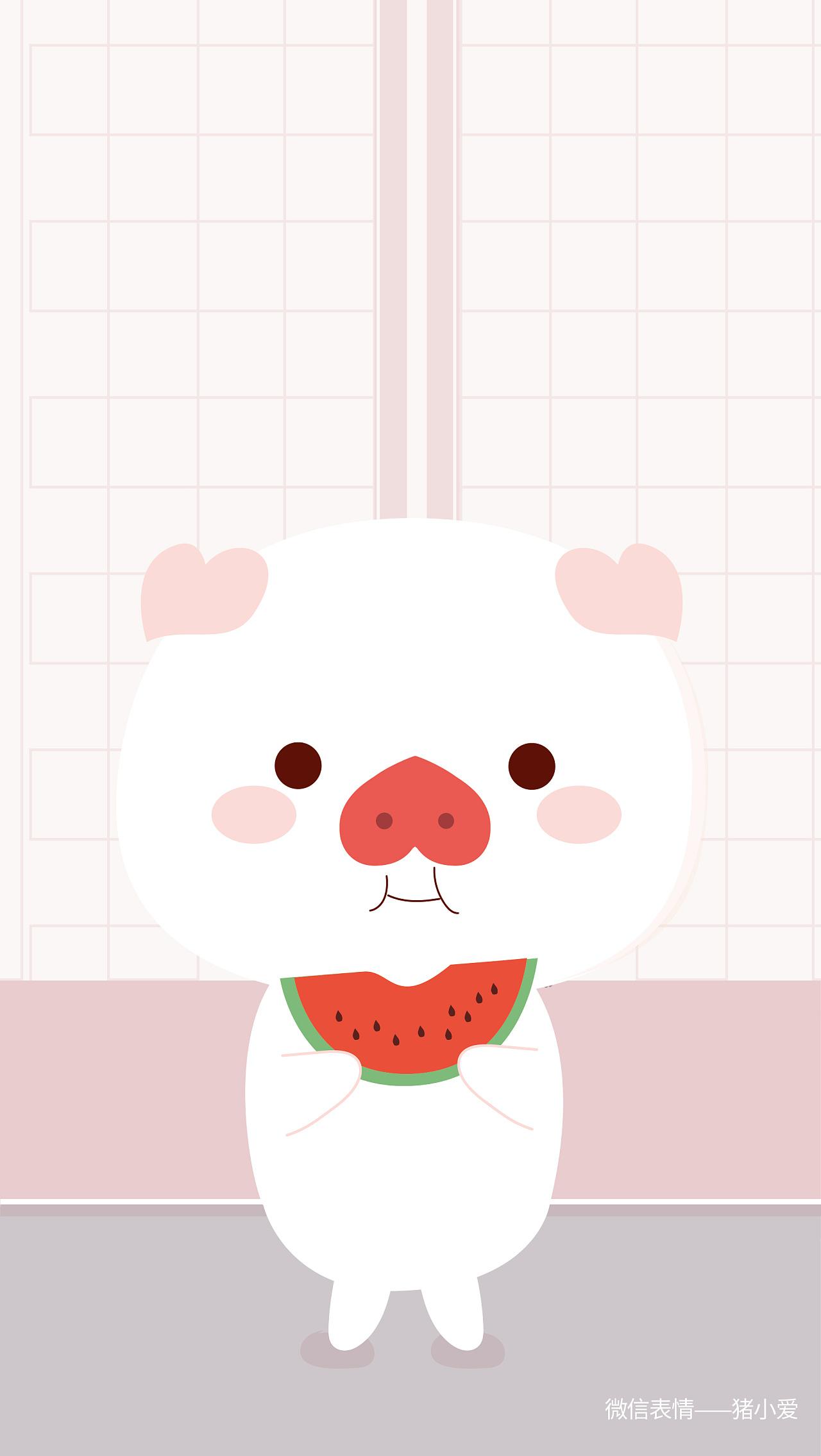 微信表情猪小爱猪年大吉猪大全可爱了电表情表情图片包打图片