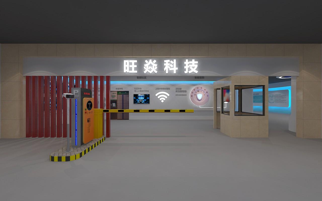 一层智能家居安防展厅图片