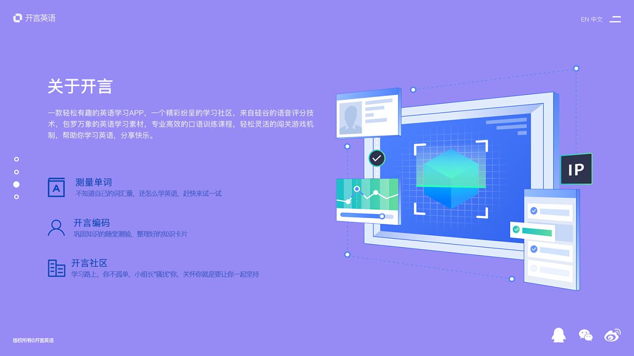 陌森官网_一屏式网页|网页|企业官网|森陌夏桅 - 原创作品 - 站酷 (ZCOOL)