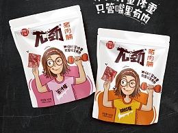 巨灵设计:零食包装设计