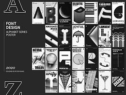 ALPHABET SERIES POSTER-字母海报系列