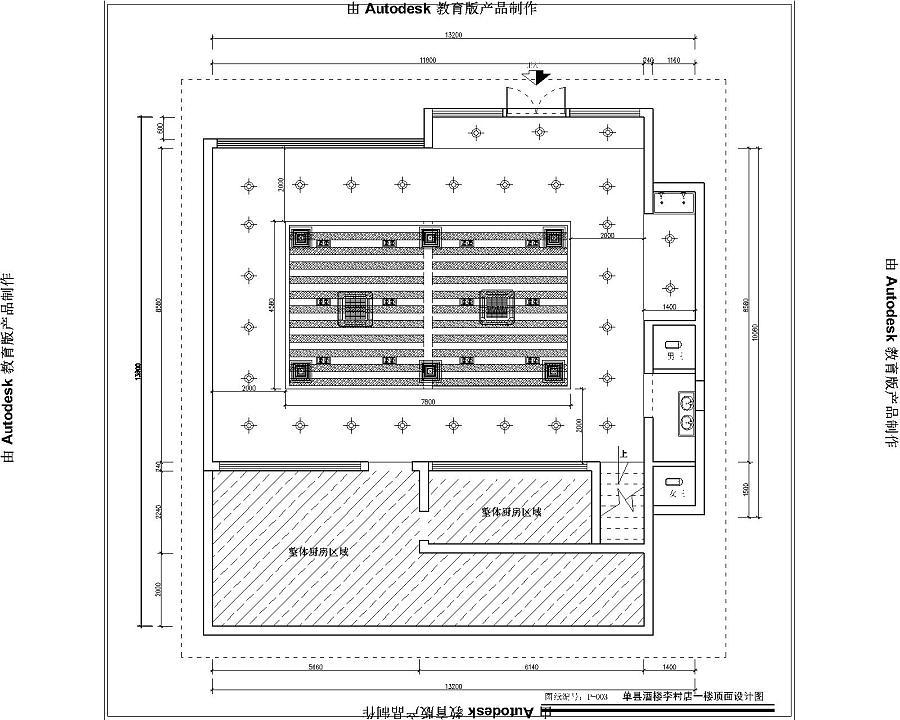 2016年室内设计师谢孔锁餐饮空间设计-青岛单县酒楼金水路店图片