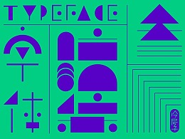 字体脑洞集-III