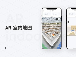 AR indoor map - App