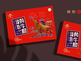 独树·品牌研创 南阳金贵黄牛肉包装设计