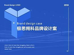 极思朔科网络科技LOGO品牌设计