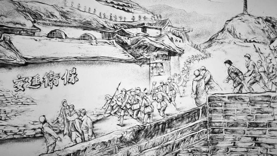 查看《贺龙传》原图,原图尺寸:1919x1080