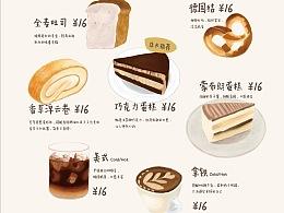 善恩案例|MAIJIANG™麦匠烘焙品牌形象设计