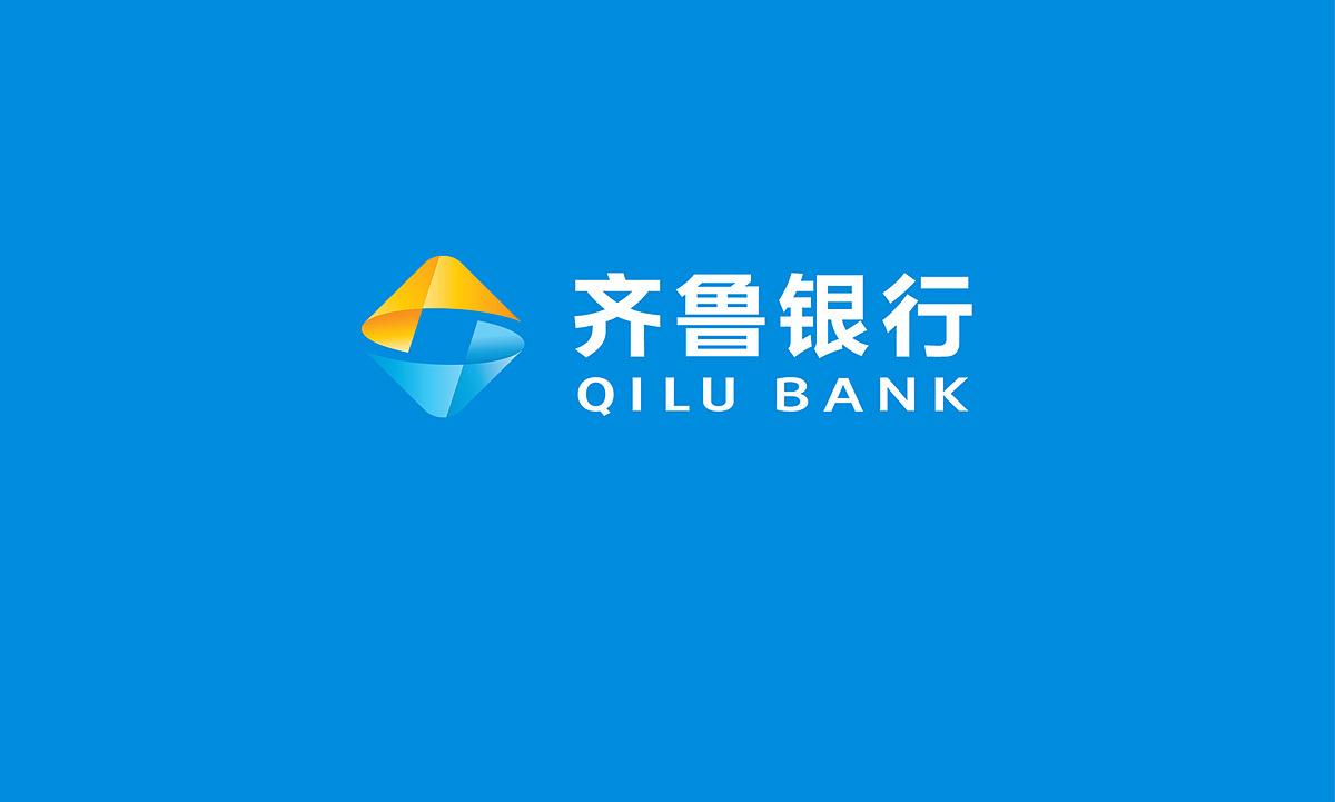 银行业协会_齐鲁银行品牌形象升级 银行logo/vi设计|平面|品牌|HIBONA海右博纳 ...