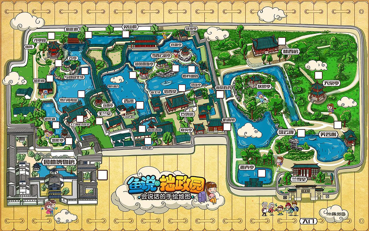 旅游手绘地图 地图绘画 卡通人物地图介绍 策划地图 风景区园景区手绘