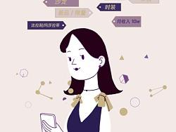 腾讯日化&奢侈品DMP H5宣传视频