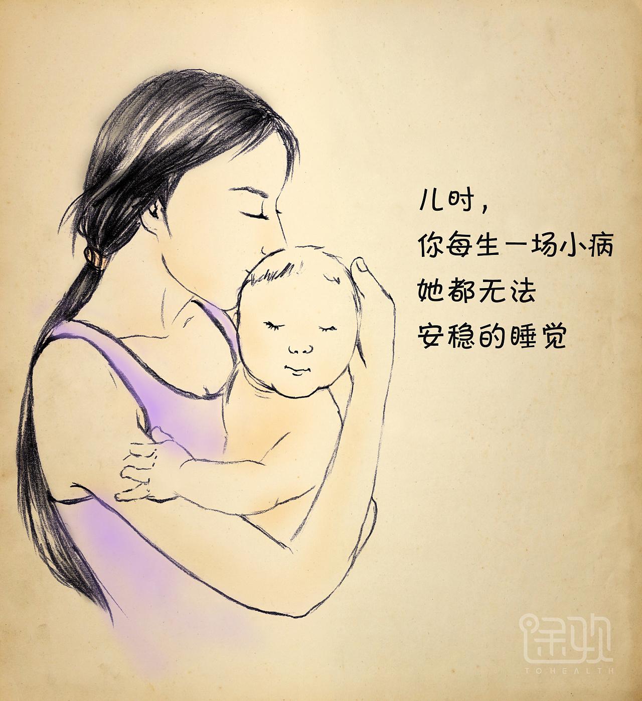 母亲节&父亲节 原创手绘