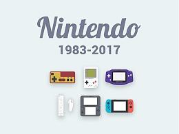 任天堂游戏机「2017-1983」