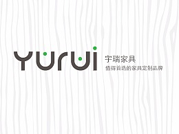 宇瑞家具logo练习