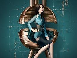 《上海女子图鉴》海报